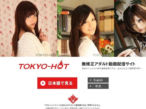 Porn Tokyo-hot.com